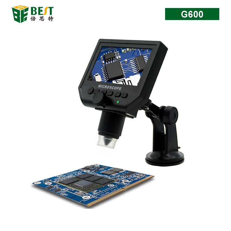 1-600x G600 Digital Microscope 4.3