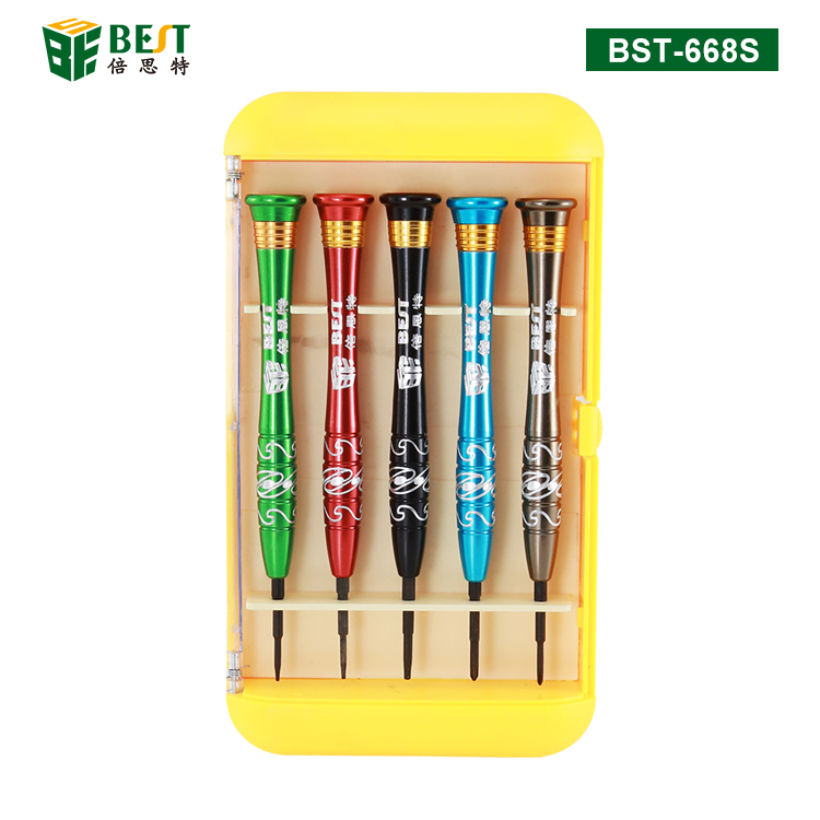 BST-668S 5 pcs All purpose electronic tools