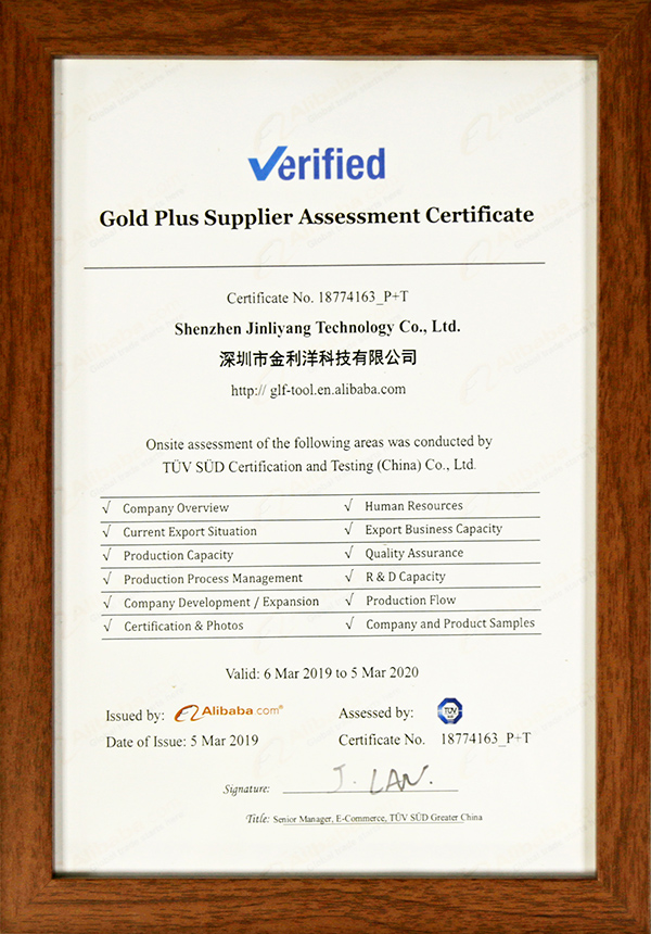 2019 Gold Plus Supplier Assessment Certificate